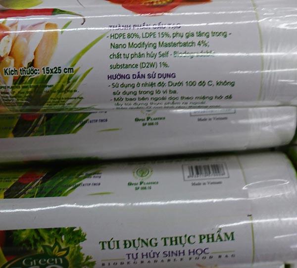 Các loại túi sinh học có thành phần như HDPE, LDPE… về bản chất không khác gì so với túi nilon PE truyền thống